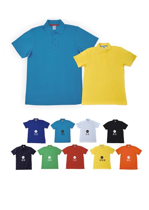 促销活动礼品服