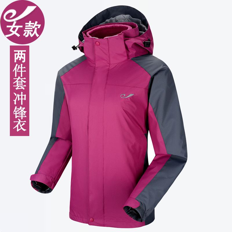 女款双层冲锋衣厂家生产定制批发现货冲锋衣 冲锋衣定做